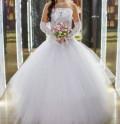 Модная одежда в офисном стиле, свадебное платье, Монгохто