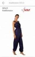 Комбинезон сауна для похудения, бальные платья для девушек купить в интернет магазине, Сургут