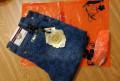 Интернет магазин одежды марки гота, новые стильные джинсы, Балакирево