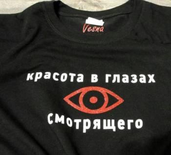Фирма одежды барбери, футболка