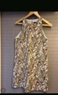 Одежда saint james, платье zara, Салаир