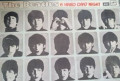 Beatles, Rolling Stone, abba, Зодиак, Led Zeppelin, Дубовое