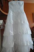 Куртки канада гус скидки, новое свадебное платье, Тольятти