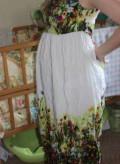 Сарафан для беременной, спортивный костюм мужской dsquared, Краснодар