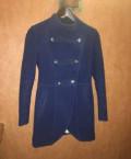 Одежда фирмы стафф, пальто синее, Калининград