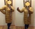 Платья из гипюра для полных женщин купить 70 размер, пуховик Batterflei, Волчанск