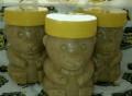 Мед с личной пасеки, Барнаул
