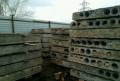 Плиты перекрытия, Сорочинск