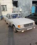 Тойота прадо 150 трехдверный, гАЗ 31029 Волга, 1996, Краснодар