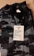 Камуфлированный костюм, лучшие американские бренды женской одежды, Вологда