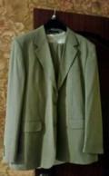 Мужской костюм, термобелье гуахо по акции, Будённовск