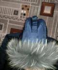 Продам финский зимний пуховик, костюм форвард m04331g, Челябинск