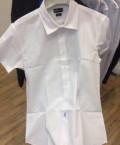 Рубашка, свитшот левайс индиго, Оренбург