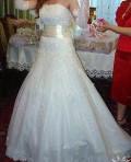 Интернет магазин кроссовки найк адидас, свадебное платье, Пятигорск