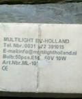 Лампочки 60v10w, Мокшан