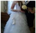 Шикарное свадебное платье, белое платье sandro ferrone, Староалейское
