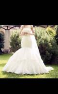 Футбольная форма найк купить интернет магазин, свадебное платье San Patrick, Большой Лог