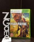 MAX payne 3 (Xbox360), Самара