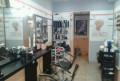 Оборудование для парикмахерской, Сива