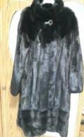 Зимняя одежда без предоплаты, шуба норковая, Светлоград