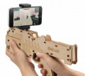 AR автомат/пистолет дополненной реальности, Вавож