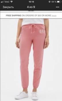 Заказать одежду gap, спортивные штаны GAP(оригинальные) Америка