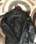 Продам кожаную куртку 46 р, платье из бархата женщине полной на свадьбу дочери, Апатиты