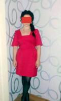 Платья казино 252, платье love republik, Череповец