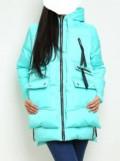 Куртка пуховик новый, купить женскую дубленку большого размера через интернет магазин, Уйское