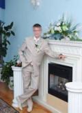 Свадебный костюм, fmv622 майка женская xs orchid, Жигулевск