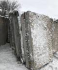 Блок стеновой, Верхняя Салда