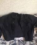 Штаны зеленые мужские, куртка джинсовая чёрная, Подбельск