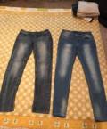 Одежда champion original купить, моделирующие джинсы. Новые, Лазо