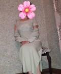 Пуховики с натуральным мехом купить, платье костюм, Куруш