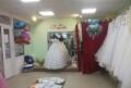 Свадебный бизнес, Смышляевка