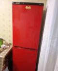 Холодильник, Куровской