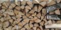 Березовые колотые дрова, Частые