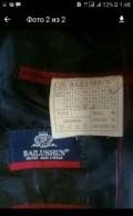 Костюм на мальчика, дешевый интернет магазин одежды без предоплаты, Георгиевск