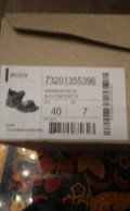 Мужская зимняя обувь магазин, летняя обувь экко, Большая Черниговка