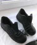Ботинки, купить мужские кроссовки в россии, Лешуконское