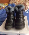 Ботинки ортопедические зима в отличном состояние, Вольгинский