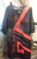 Дешевые зимние куртки купить, платье Новое Нарядное, Елховка