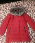 Зимняя куртка, платье с воланом на плечах полным, Самара
