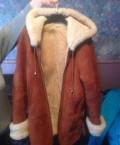 Дубленка, спортивный костюм демикс в спортмастере, Карталы