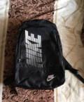 Сумка Nike, Каспийск