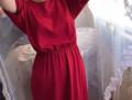 Купить дубленку фенди, платье, Хасавюрт