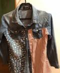 Стильная джинсовая рубашка р 42-44-46, вечерние платья бархат с тюлью, Белогорск