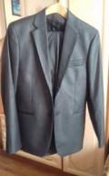 Мужские кофты с высоким воротником, костюм мужской 46-48 размер, Яндыки