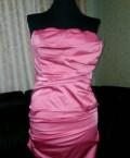 Одежда для репетиций танцев, платье, Сургут