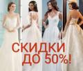 Свадебные платья безумно красивые, модные платья для девушек на новый год 2018, Барнаул